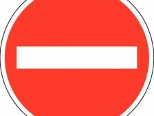 Verkehrsschilder Verbot der Einfahrt